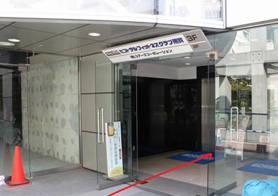 正面のエレベーターにお乗りください。当社は2階にございます。