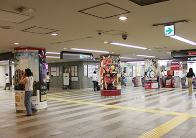 """Yoga"" station at Tokyu Denentoshi Line"